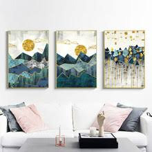 Compare prices on <b>Geometric Nordic Poster</b> - shop the best value of ...