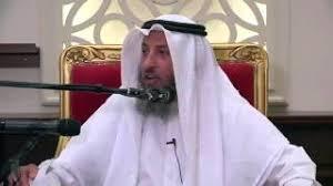 نتيجة بحث الصور عن الشيخ عثمان الخميس