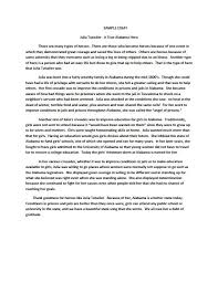 fences by august wilson essay   essay for usafences by   wilson essay
