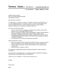 resume cover letter  rich image and  resume cover letter