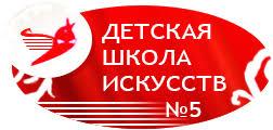 Картинки по запросу картинки логотип управления культуры миасс