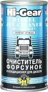 <b>Очиститель форсунок Hi-Gear, для</b> дизеля, c SMT2, HG3409, 325 ...