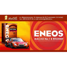 Отзывы о <b>Моторное масло Eneos</b>