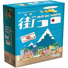 <b>Настольная игра Hobby World</b> Мачи Коро купить в интернет ...