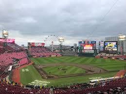 Miyagi Baseball Stadium