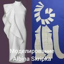 Моделирование одежды, выкройки: лучшие изображения (492) в ...