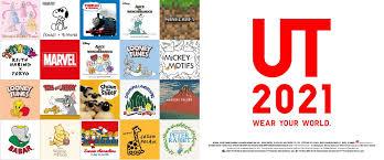 <b>Men's</b> UT <b>Printed T</b>-<b>shirts</b>   UNIQLO UK