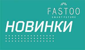 Товары FASTOO | Лучшие товары от <b>XIAOMI</b> Магнитогорск – 297 ...