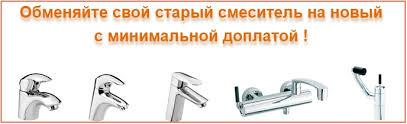 Damixa'24 <b>Гигиенический душ Damixa 760210100</b>