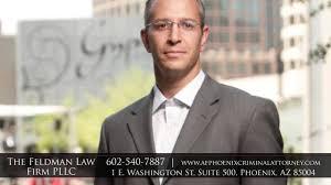 Phoenix Criminal Attorney Adam Feldman - YouTube