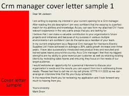 Cover Letter   Controller Cover Letter Sample Accounting Manager