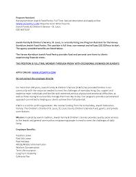 nutrition research assistant resume s assistant lewesmr sample resume nutrition cover letter program assistant resume