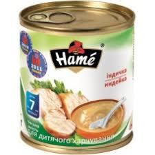 hame пюре индейка мясное 8 шт по 100 г