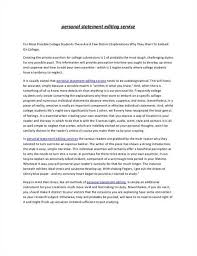 Medical Residency Personal Statement Writing Service Medical Personal Statement Service