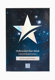 "<b>Маска</b> для лица <b>Beauty Style</b> ""Hollywood Star <b>Mask</b>"" 30 гр купить ..."