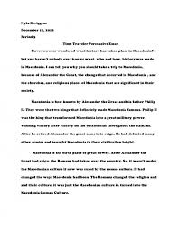 persuasive essay sample college argumentative essay examples for college