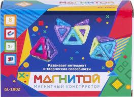 <b>Магнитный конструктор Магнитой</b>, GL-1002, <b>8</b> треугольников ...
