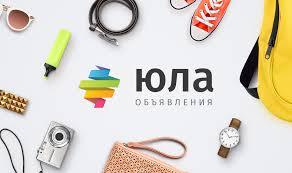 Ласты — купить в Казани: объявления с ценами на youla.ru