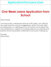 leave application by teacher in school one week leave application by teacher to school principal