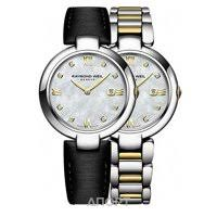 Наручные <b>часы Raymond Weil</b>: Купить в Уфе | Цены на Aport.ru