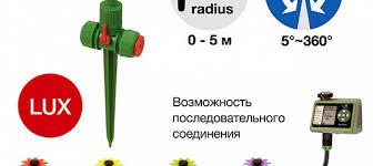 Форсунка-ороситель Маргаритка AP 3049 ‒ купить с доставкой в ...