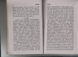 marathi documents list other marathi texts and kavita