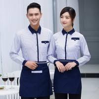 Long <b>Waiter Uniforms</b>