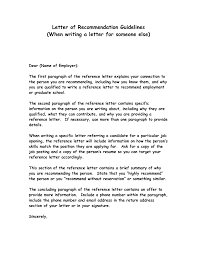how to write a reference letter for a friend going to court best how to write a reference letter for a friend going to court how to write a