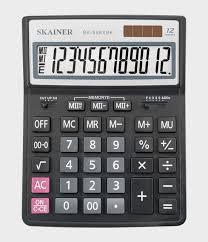 """<b>Калькуляторы</b>. Товары и услуги компании """"ТОО Вектор-А"""""""