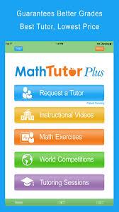 Math Tutor Plus   Homework Help  Live Tutoring on the App Store