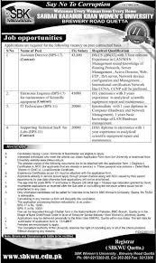 new jobs in sardar bahadur khan women university quetta new jobs 2017 in sardar bahadur khan women university quetta