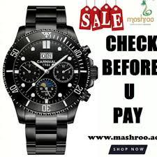 EmaratDeals - Original <b>CARNIVAL Automatic Watches</b>. Order...