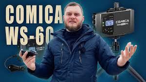 Обзор <b>Comica CVM</b> WS 60. Двухканальная <b>радиосистема</b> для ...