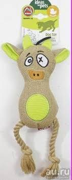 <b>Игрушка для собак NEMS</b> — купить в Красноярске. Состояние ...
