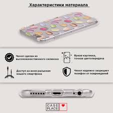Силиконовый <b>чехол</b> для <b>Nokia</b> 7 plus с принтом Синее перо ...