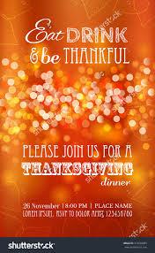 invitation design thanksgiving dinner party vector stock vector invitation design for a thanksgiving dinner or party vector template can be used for