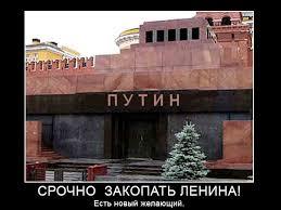 Российские оккупанты освободили еще двух украинских военнослужащих, - Селезнев - Цензор.НЕТ 9977