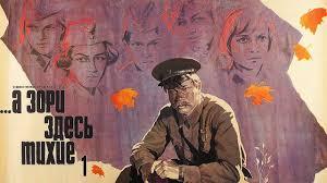 <b>А зори здесь тихие</b> фильм 1 серия (1972) - YouTube