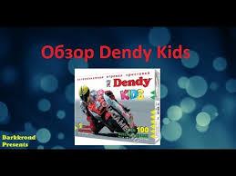 обзор <b>Dendy Kids</b> - YouTube