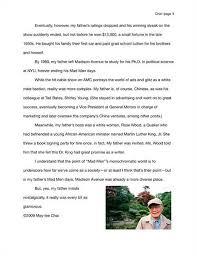 my role model essay father   essays writing portal   newsdescriptive essay of father free essays on descriptive essay my father for students