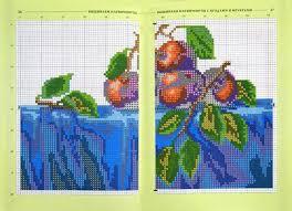 """Книга: """"Вышиваем натюрморты с ягодами и фруктами ..."""