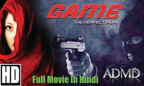 Watch Game The Perfect Plan (2016) (Hindi Dubbed)  full movie online free