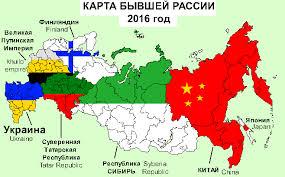 Кремль надеялся, что элиты из Татарстана уговорят крымских татар поддержать аннексию Крыма, - Чубаров - Цензор.НЕТ 2879