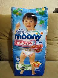 Обзор от покупателя на Трусики <b>Moony Man</b> (Муни), для ...