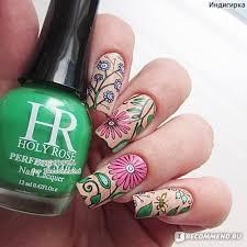 <b>Лак для ногтей Holy</b> Rose - «Оттенки # 5, 7 , 8, 14, 32, 45, 48, 104 ...