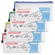 Купить <b>Папка</b>-<b>конверт на молнии</b> МАЛЫЙ ФОРМАТ (255х130 мм ...