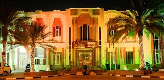 India Club Dubai