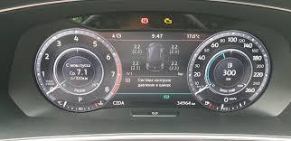 <b>Буквы</b> двигателя на приборной панели — Volkswagen <b>Tiguan</b>, 1.4 ...