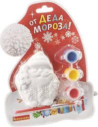 Bondibon Набор для изготовления игрушек <b>Ёлочные украшения</b> ...