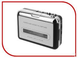 Купить <b>Плеер Espada Cassette</b> Capture EZCAP в Москве - Я ...